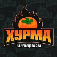 """Логотип Концертный зал """"ХУРМА"""""""