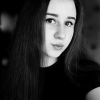 Полина Малышева