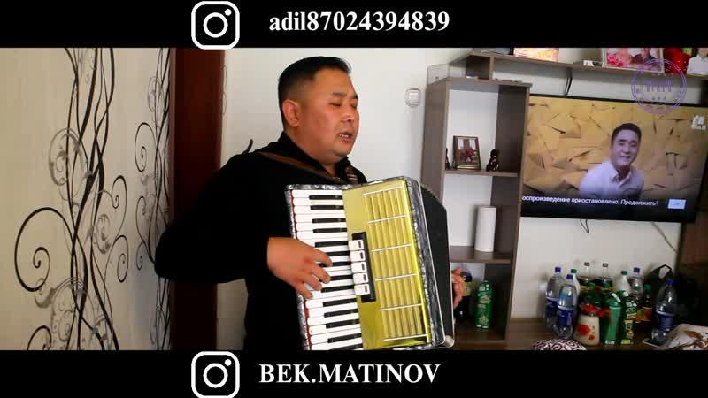 РУДНЫЙ музыкант ,баянист ,тамада Адилбек