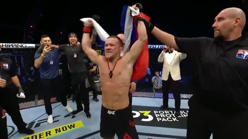 Боец из Екатеринбурга Пётр Ян стал чемпионом UFC Real video