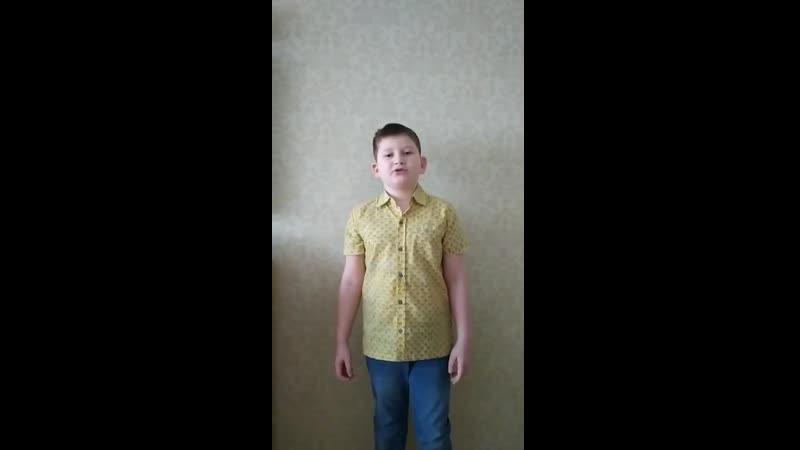 Тарасов Глеб , 6 лет. Тренер В. Болох
