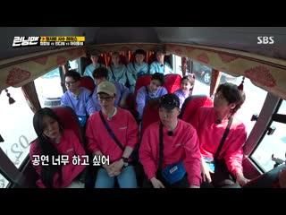 · Show · 200517 · OH MY GIRL (Hyojung) · SBS Running Man ·
