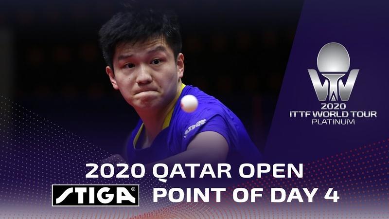 Stiga Point of the Day 4 2020 ITTF Qatar Open