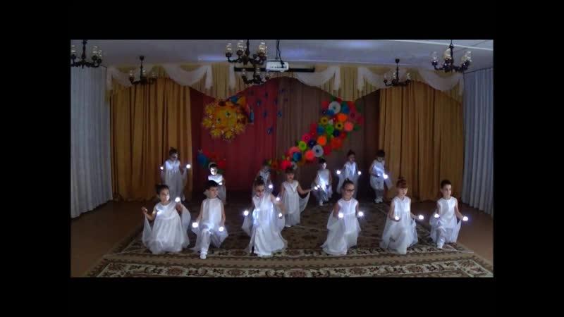 КОУ АШДС № 292 Танец Белые ангелы