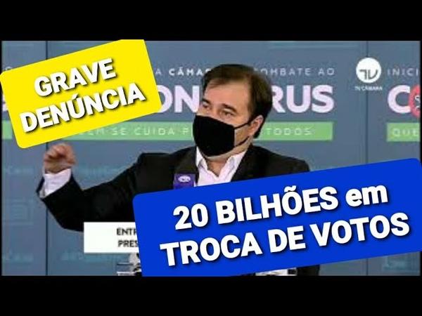 Bolsonaro oferece mais de 20 BILHÕES para Deputados votarem em Artur Lira, diz Rodrigo Maia.