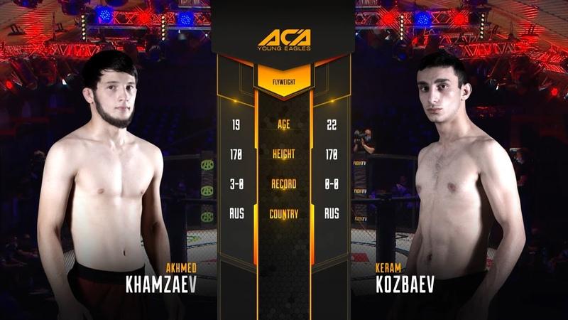 ACA YE 13 Керам Козбаев (Москва) vs Ахмед Хамзаев (Грозный)
