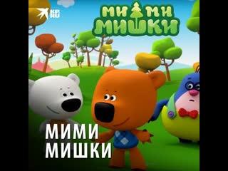 "Развивающий журнал для детей ""Мимимишки""!"