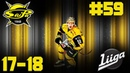 SaiPa 2017 2018 59 Topi Nättinen Highlights