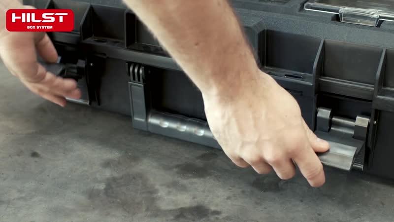 HILST BOX Sistem
