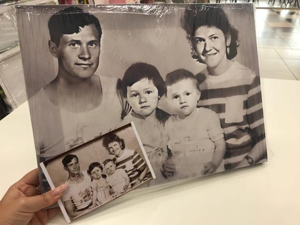 для понимания восстановление старых напечатанных фотографий забывайте эту штуку