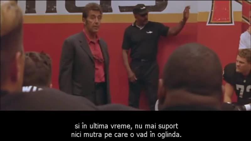 Al Pacino speech - motivatia echipei