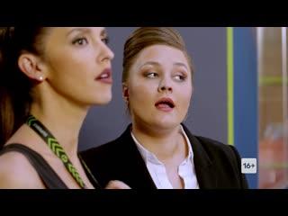 """Новый сезон сериала """"Фитнес"""" завтра в 18:00 на ТНТ"""