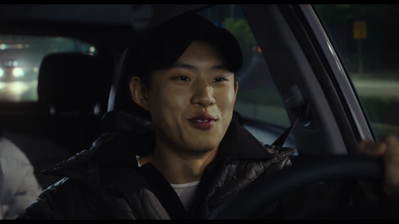 Ким Джи-ён, 1982 года рождения (2019)