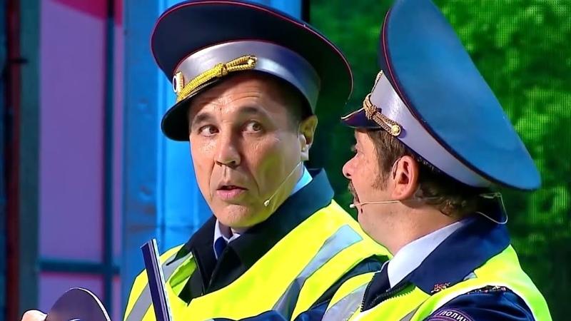 Два гаишника Хочу всё ржать Часть 2 Уральские Пельмени 2016