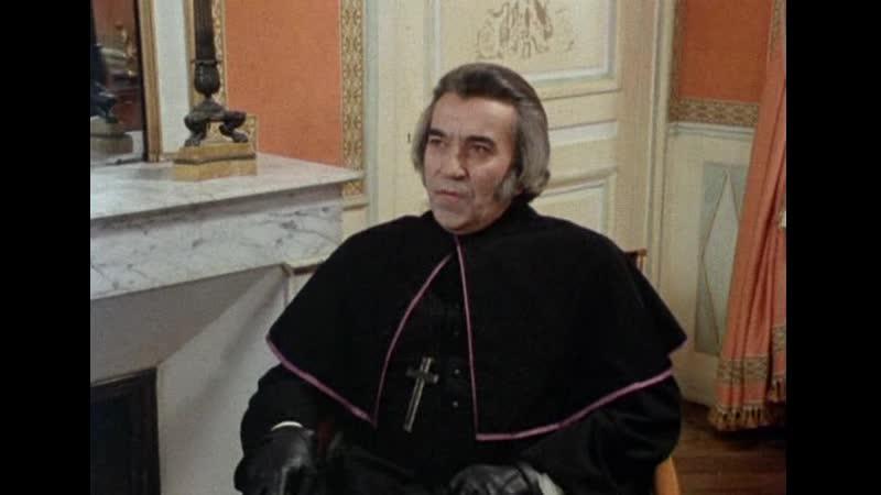 Блеск и нищета куртизанок 3 серия Splendeurs et misères des courtisanes 1975 режиссер Морис Казенёв