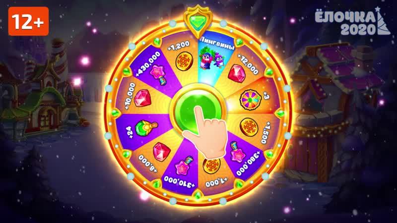 EL_Wheel_of_fortune_1280x720_RU