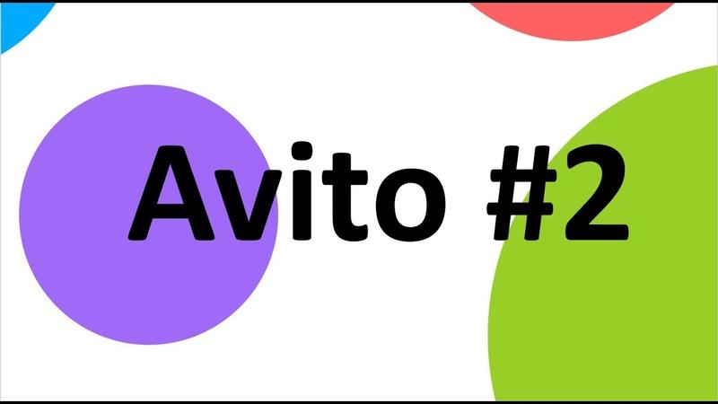 Клон сайта AVITO 2 Pug Sass Js Header menu Mario Dev