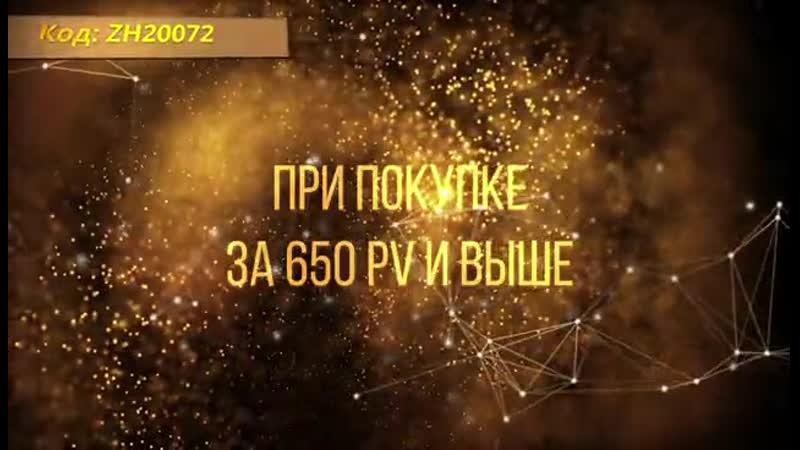 VIDEO 2020 07 04 18 29