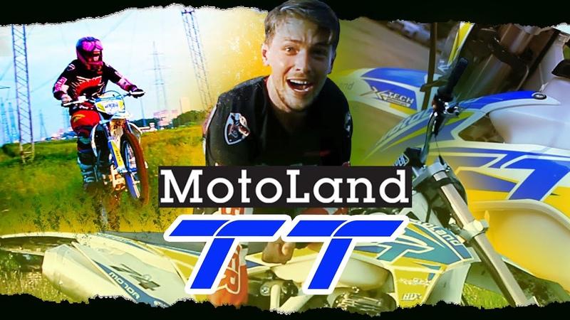 Тульский Токарев 250 MotoLand TT 250
