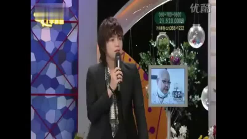 Jang Keun Suk - прямой эфир от KBS TV show Love request\Сбор средств на лечение болезней крови.