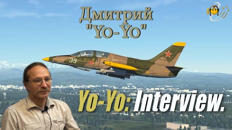 Интервью с Дмитрием Yo Yo Interview with Dmitry Yo Yo EN SUB DCS World