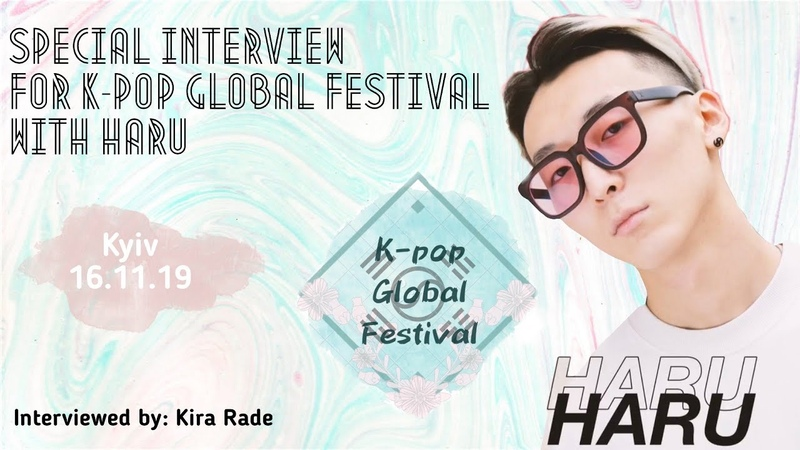 🍃SPECIAL INTERVIEW WITH HARU FOR KGF interviewed by 아이린 Kira Rade🍃