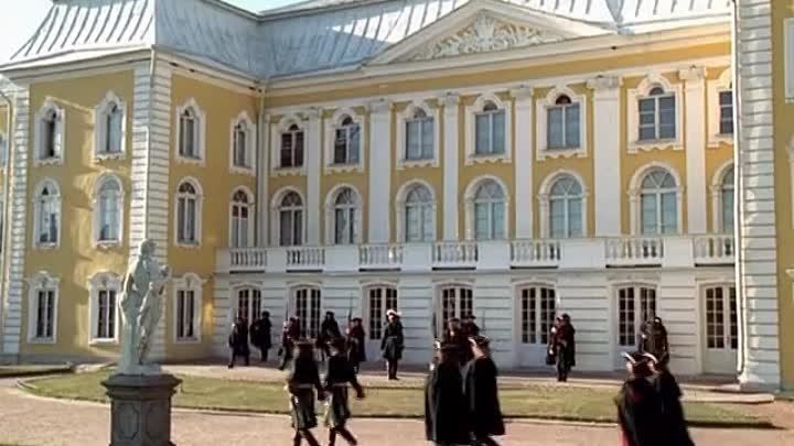 Тайны дворцовых переворотов Фильм 2 Завещание императрицы 2000