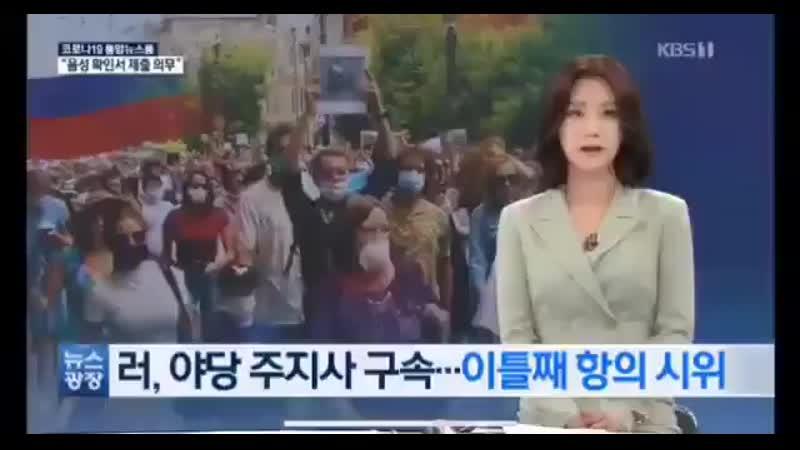 Южнокорейское ТВ о Хабаровске