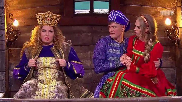 Comedy Woman Бытовой круиз в бочке Сказка о царе Салтане HD