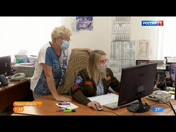 Более 20 бойцов студотряда работают на объектах АО «РЭС» в Новосибирской области