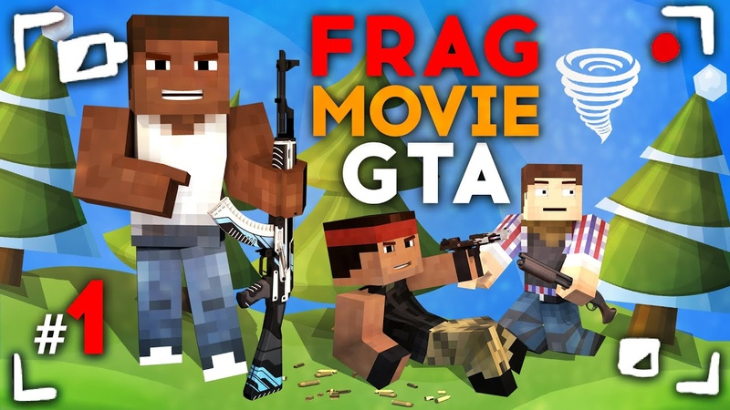 FragMovie The Wortex GTA WAR CITY
