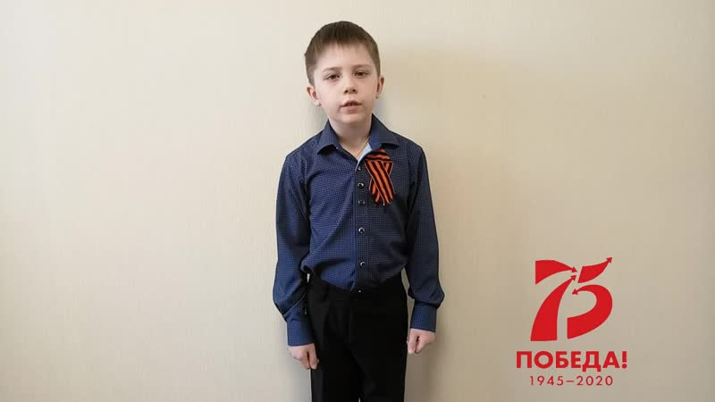 Смертин Захар, 7 лет