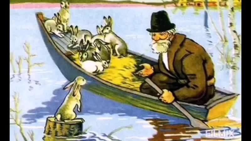Дедушка Мазай и зайцы Full
