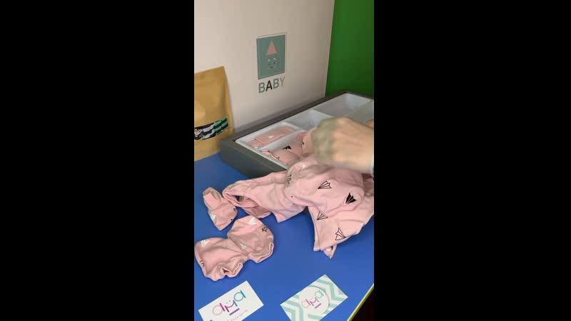 Подарочный набор для новорождённых девочек Самолётик