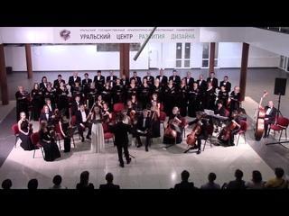 Екатеринбургский муниципальный хор