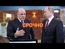 Путин Поручил Создать базу генетической информации россиян