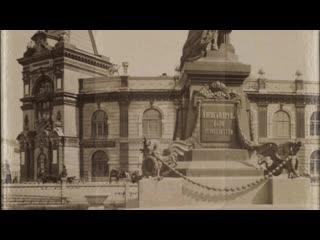 Казань конца 19 века - познавательное историческое видео