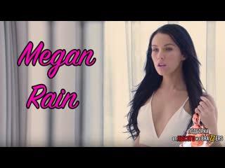Megan Rain (big tits, anal, brazzers, sex, porno, blowjob,milf инцест мамка) подборка от лысого из brazzers л