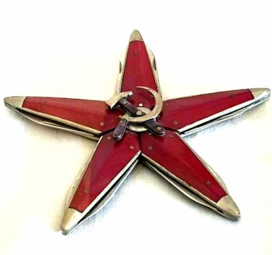 Немного из истории «Звезды», изображение №24