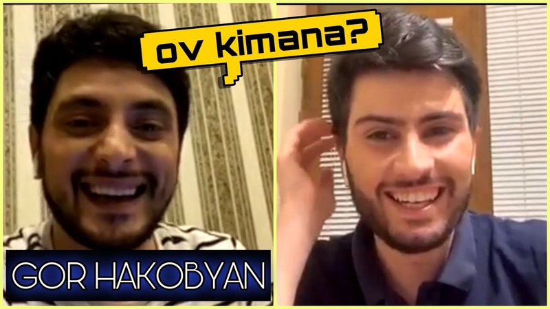 Ով Կիմանա LIVE 05 Gor Hakobyan Զանգեր կնոջը զոքանչին փողք 137