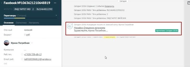 43 записи на онлайн марафон по очищению организма, 48 рублей каждая., изображение №13