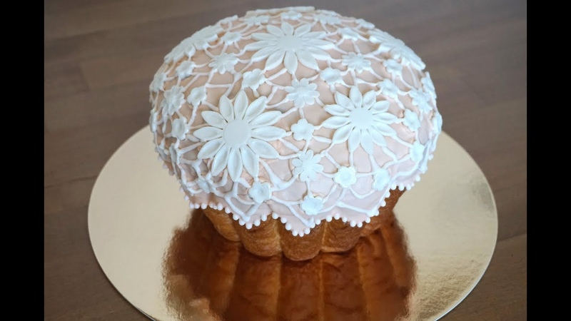 Как украсить кулич паску Пасха 2020 Кружева Эксперимент Easter cake Brioche Pâques