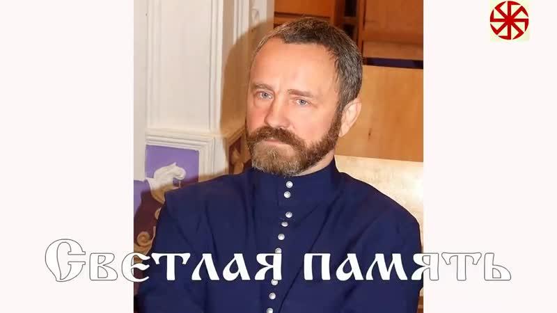 Сергей Данилов КОГДА МЫ УЗНАЕМ ПРАВДУ ВСПОМНИМ ВСЁ mp4
