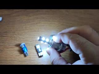 Никогда не ставьте светодиоды на задний ход. Пока не посмотрите это видео.