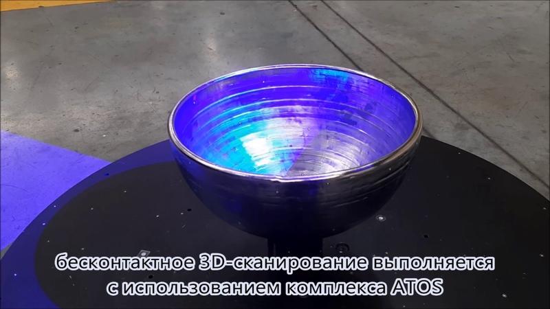Установка электронно лучевого проволочного аддитивного производства Луч