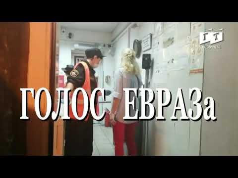 ЕВРАЗ-ЗСМК – «В подвешенном состоянии»ГТНК Новокузнецк
