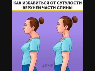 """Как избавиться от """"холки"""" на шее"""
