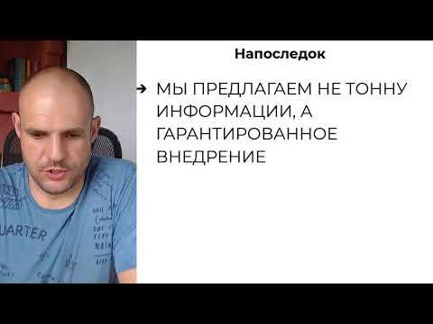 Андрей ПХУ заработок на партнерках