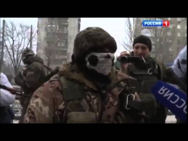 Донбасс Дебальцевский котел рота командира Ольхон спецрепортаж Февраль 2015