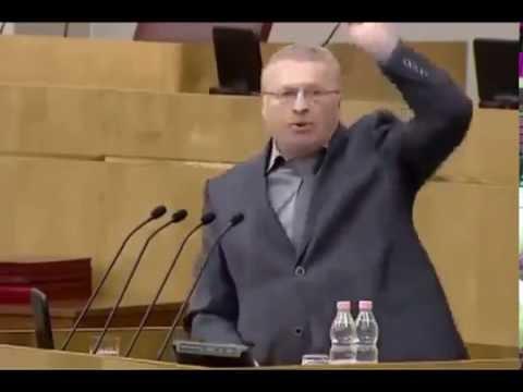 Жириновский я ненавижу вас Единая Россия Гитлер и Чингисхан оставляли народу